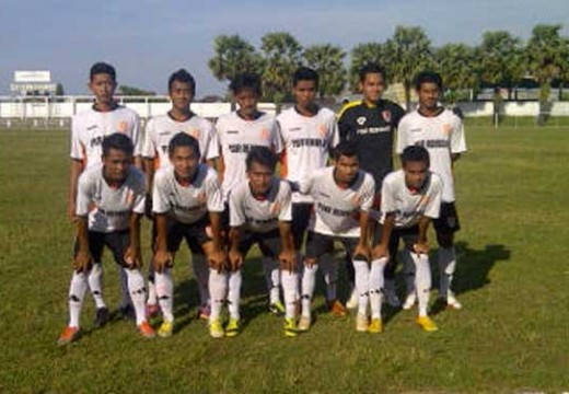 Langkah PSIR U-21 Terhenti oleh Lamongan United