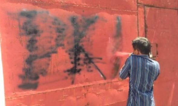 Ada Tulisan PKI di Lasem, Warga Diimbau Waspadai Provokasi