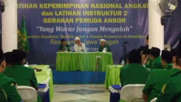 Gus Mus: Contohlah Kepemimpinan Nabi Muhammad